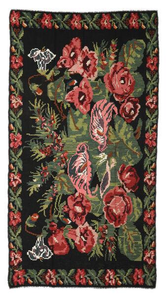 Chilim Rose Moldavia Covor 170X310 Orientale Lucrate De Mână Negru/Roșu-Închis (Lână, Republica Moldova)
