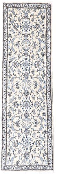 Nain Covor 76X245 Orientale Lucrat Manual Roşu Închis/Bej (Lână, Persia/Iran)