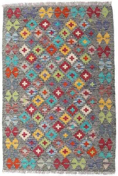 Chilim Afghan Old Style Covor 81X118 Orientale Lucrate De Mână Gri Deschis/Gri Închis (Lână, Afganistan)