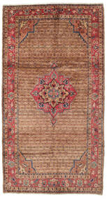Koliai Covor 152X287 Orientale Lucrat Manual (Lână, Persia/Iran)