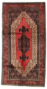 Senneh Covor 154X290 Orientale Lucrat Manual Roșu-Închis/Maro Închis (Lână, Persia/Iran)