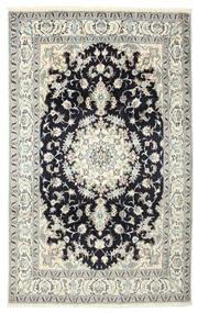 Nain Covor 190X305 Orientale Lucrat Manual (Lână/Mătase, Persia/Iran)