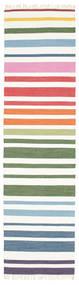 Rainbow Stripe - White Covor 80X300 Modern Lucrate De Mână Bej-Crem (Bumbac, India)