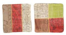 Patchwork Faţă De Pernă Covor 50X50 Orientale Lucrat Manual Pătrat Roșu-Închis/Bej (Lână, Turcia)