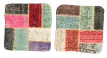 Patchwork Faţă De Pernă Covor 50X50 Orientale Lucrat Manual Pătrat Bej-Crem/Maro Închis (Lână, Turcia)