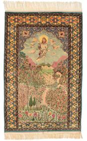 Isfahan Figurativ/Pictural Semnat: Haghighi Covor 163X230 Orientale Lucrat Manual Maro/Bej (Lână/Mătase, Persia/Iran)