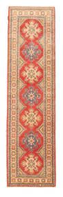 Turkeman Ariana Covor 84X312 Orientale Lucrat Manual Ruginiu/Maro Deschis (Lână, Afganistan)