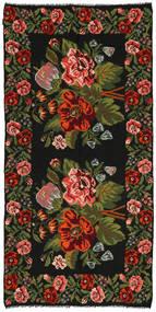 Chilim Rose Covor 158X315 Orientale Lucrate De Mână Negru/Verde Închis (Lână, Republica Moldova)