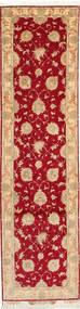 Tabriz 50 Raj Cu Mătase Covor 79X315 Orientale Lucrat Manual Roşu/Ruginiu (Lână/Mătase, Persia/Iran)