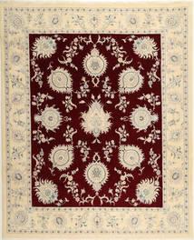 Nain 9La Sherkat Farsh Covor 248X305 Orientale Lucrat Manual Bej/Gri Deschis (Lână, Persia/Iran)