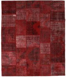 Patchwork Covor 250X296 Modern Lucrat Manual Roșu-Închis Mare (Lână, Turcia)