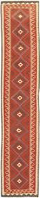 Chilim Maimane Covor 78X409 Orientale Lucrate De Mână Roșu-Închis/Roşu (Lână, Afganistan)