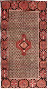 Koliai Covor 139X262 Orientale Lucrat Manual Roșu-Închis/Maro Închis (Lână, Persia/Iran)