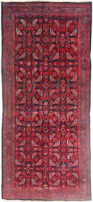 Hamadan Covor 137X320 Orientale Lucrat Manual Roșu-Închis/Roşu (Lână, Persia/Iran)