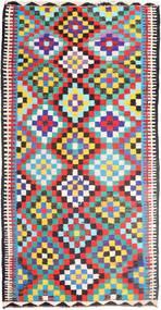 Chilim Covor 183X360 Orientale Lucrate De Mână Gri Deschis/Negru (Lână, Persia/Iran)