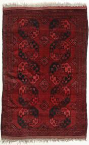 Afghan Khal Mohammadi Covor 149X225 Orientale Lucrat Manual Roșu-Închis (Lână, Afganistan)