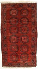 Afghan Khal Mohammadi Covor 125X219 Orientale Lucrat Manual Roșu-Închis/Maro Închis (Lână, Afganistan)