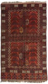 Afghan Khal Mohammadi Covor 129X214 Orientale Lucrat Manual Roșu-Închis/Maro Închis (Lână, Afganistan)
