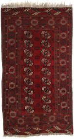 Afghan Khal Mohammadi Covor 115X209 Orientale Lucrat Manual Roșu-Închis (Lână, Afganistan)