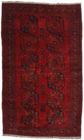 Afghan Khal Mohammadi Covor 121X202 Orientale Lucrat Manual Roșu-Închis/Roşu (Lână, Afganistan)