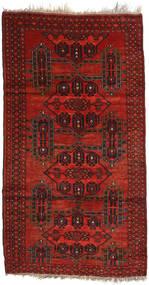 Afghan Khal Mohammadi Covor 110X203 Orientale Lucrat Manual Roșu-Închis/Ruginiu (Lână, Afganistan)