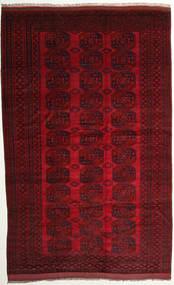 Afghan Khal Mohammadi Covor 276X433 Orientale Lucrat Manual Roșu-Închis/Maro Închis Mare (Lână, Afganistan)