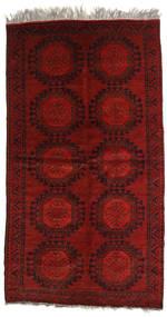 Afghan Khal Mohammadi Covor 118X215 Orientale Lucrat Manual Roșu-Închis/Roşu/Maro Închis (Lână, Afganistan)