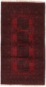 Afghan Covor 101X190 Orientale Lucrat Manual Roșu-Închis/Maro Închis (Lână, Afganistan)