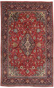 Mahal Covor 215X350 Orientale Lucrat Manual Roșu-Închis/Ruginiu (Lână, Persia/Iran)