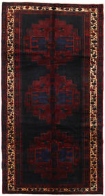 Saveh Covor 152X288 Orientale Lucrat Manual Roșu-Închis (Lână, Persia/Iran)