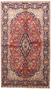 Kashan Covor 140X245 Orientale Lucrat Manual Roșu-Închis/Mov Închis (Lână, Persia/Iran)