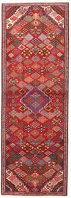 Joshaghan Covor 102X293 Orientale Lucrat Manual Roșu-Închis/Ruginiu (Lână, Persia/Iran)
