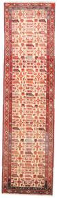 Heriz Covor 88X325 Orientale Lucrat Manual Roșu-Închis/Bej Închis (Lână, Persia/Iran)