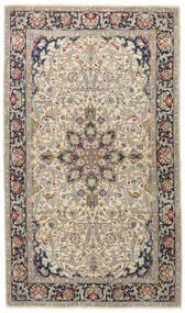 Kerman Patina Covor 116X200 Orientale Lucrat Manual Gri Deschis/Gri Închis (Lână, Persia/Iran)