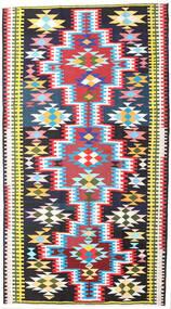 Chilim Fars Covor 195X355 Orientale Lucrate De Mână Gri Închis/Bej (Lână, Persia/Iran)