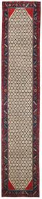 Hamadan Patina Covor 98X500 Orientale Lucrat Manual Mov Închis/Bej (Lână, Persia/Iran)