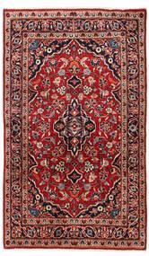 Kashan Covor 95X157 Orientale Lucrat Manual Roșu-Închis/Maro Închis (Lână, Persia/Iran)