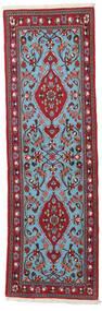 Qom Kork/Mătase Covor 64X204 Orientale Lucrat Manual Roșu-Închis/Maro Închis (Lână/Mătase, Persia/Iran)