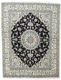 Nain Covor 200X245 Orientale Lucrat Manual Bej/Albastru Închis (Lână, Persia/Iran)