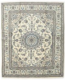 Nain Covor 200X245 Orientale Lucrat Manual Bej/Gri Închis/Gri Deschis (Lână, Persia/Iran)