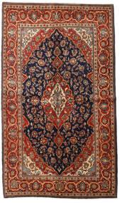 Kashan Covor 138X237 Orientale Lucrat Manual Maro Închis/Albastru Închis (Lână, Persia/Iran)