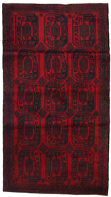 Beluch Covor 100X200 Orientale Lucrat Manual Roșu-Închis (Lână, Afganistan)