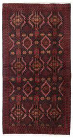 Beluch Covor 98X186 Orientale Lucrat Manual Roșu-Închis/Maro Închis (Lână, Persia/Iran)