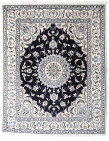 Nain Covor 200X245 Orientale Lucrat Manual Gri Închis/Gri Deschis/Bej-Crem (Lână, Persia/Iran)