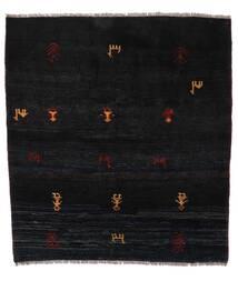 Gabbeh Rustic Covor 153X169 Modern Lucrat Manual Negru (Lână, Persia/Iran)