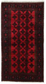 Beluch Covor 100X187 Orientale Lucrat Manual Roșu-Închis (Lână, Persia/Iran)