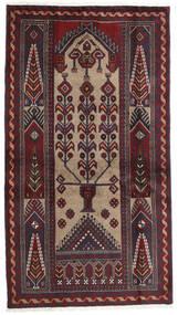 Beluch Covor 100X182 Orientale Lucrat Manual Roșu-Închis/Maro Închis (Lână, Persia/Iran)