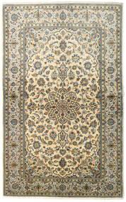 Kashan Covor 138X222 Orientale Lucrat Manual Bej Închis/Gri Închis (Lână, Persia/Iran)