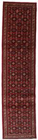 Hamadan Covor 72X292 Orientale Lucrat Manual Roșu-Închis (Lână, Persia/Iran)