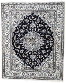 Nain Covor 198X238 Orientale Lucrat Manual Gri Deschis/Albastru Închis (Lână, Persia/Iran)